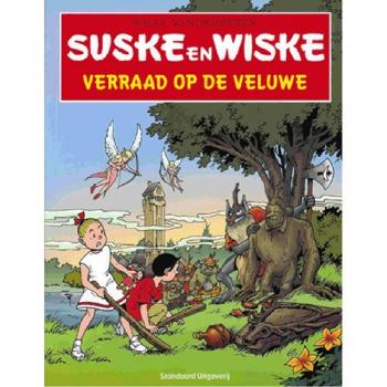 Suske en Wiske - Verraad op de Veluwe (Park Hoge Veluwe)