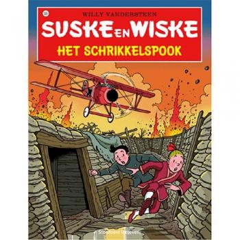 Suske en Wiske 325 - Het schrikkelspook