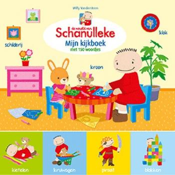 Schanulleke - Mijn kijkboek met 150 woordjes