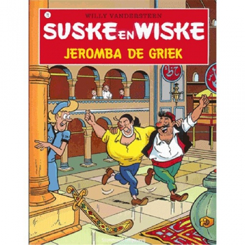 Suske en Wiske 72 - Jeromba de Griek