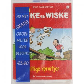 Klein Suske en Wiske 2 - Guitige spruitjes (geseald)
