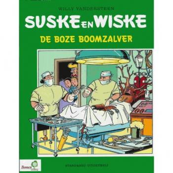 Suske en Wiske - De boze boomzalver (Bomen Stichting)