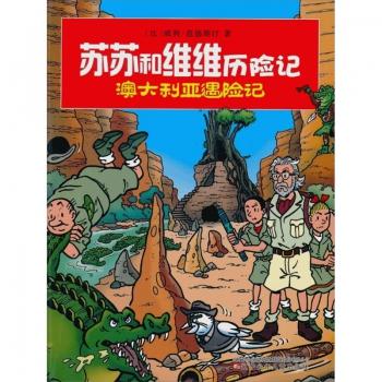 Suske en Wiske - De krasse Kroko (Chinees)