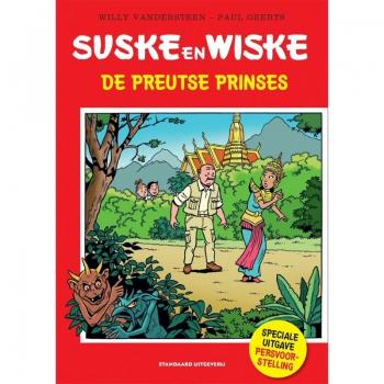 Suske en Wiske - De preutse prinses (perseditie met prent)
