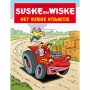 Suske en Wiske - Het vurige Vitamitje (2020)