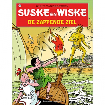 Suske en Wiske 312 - De zappende ziel