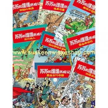 Suske en Wiske - Set 10 Chinese uitgaven